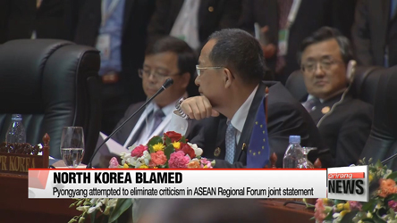 N. Korea tried to make Laos change ARF statement