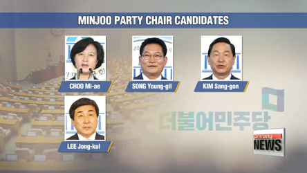 Rival parties gear up for leadership race