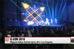 Three-day Hallyu festival kicks off in Los Angeles