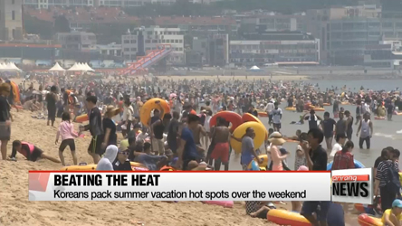 Koreans hit the water, more heat warnings issued