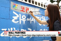 From Rio to Pyeongchang, cheering teams nationwide gather to Gangwondo to show support for Team Korea