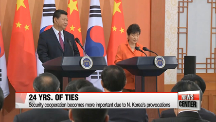 S. Korea, China mark 24 years of diplomatic ties