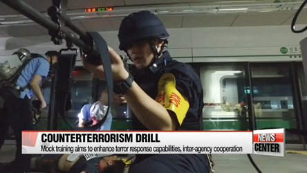 Seoul Metro holds counterterrorism drill at Seoul's Sindorim station