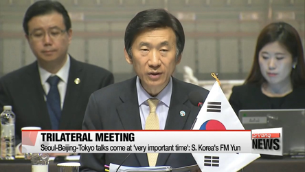 (06 S. Korea-China-Japan meeting comes at