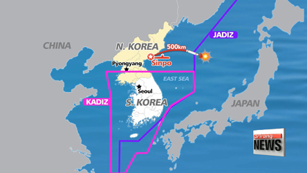 N. Korea fires submarine-launched ballistic missile into East Sea