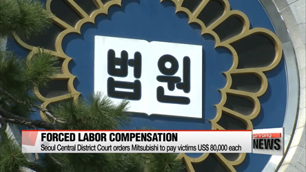 Seoul court orders Mistubishi to compensate Korean victims of forced labor