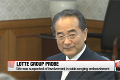 Lotte Group vice chairman commits suicide before prosecutors' investigation