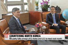 South Korea and U.S. six-party talks representatives expected to hold talks on N.Korea next month
