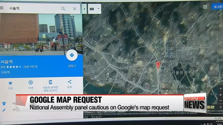 National Assembly panel cautious on Google's map request