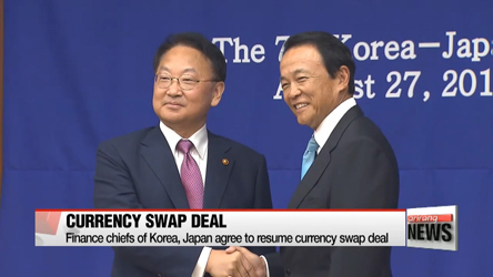 Finance chiefs of Korea, Japan agree to resume currency swap deal