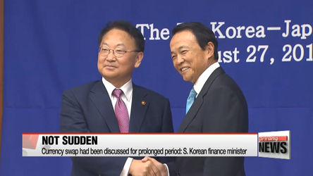 S. Korean gov't to push ahead with currency swap with Japan