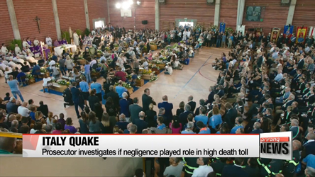 Italy quake: Prosecutor investigates if negligence played role in high death toll