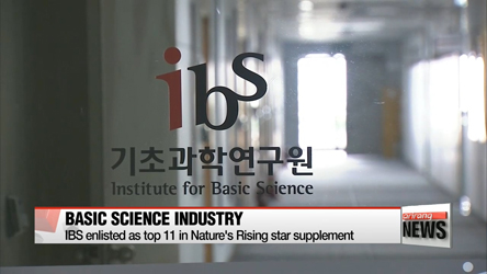 IBS enlisted as top 11 in Nature's Rising Star supplement