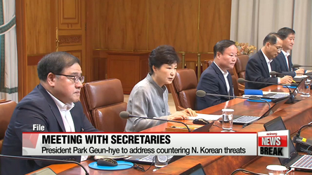 President Park calls for full defense readiness, countermeasures against N. Korean threats