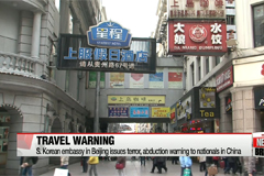 S. Korean embassy in Beijing issues N. Korea abduction warning to nationals in China