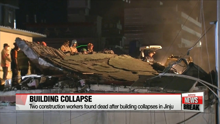 Two construction workers found dead after building collapses in Jinju