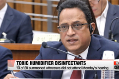 National Assembly holds hearing on deadly humidifier disinfectants