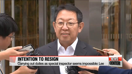 Special inspector under probe expresses intention to resign after confiscation on Monday