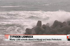 Typhoon Lionrock approaches Japan, South Korea expects heavy rain