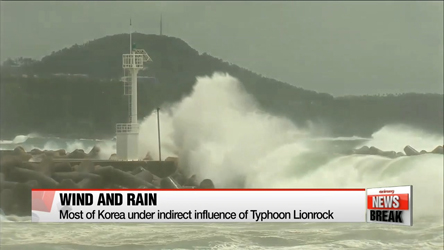 Gusty winds in store for Korea with east coast suffering brunt