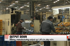 Korea's output across all industries down 0.1% in July m/m