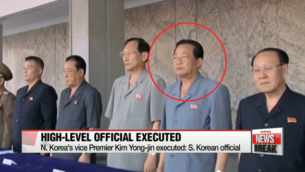 N. Korea Vice Premier executed by firing squad: S. Korean official