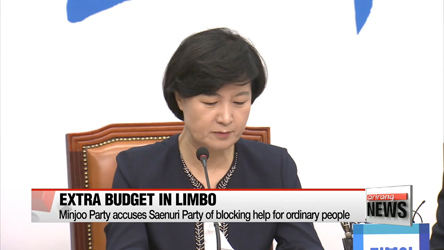Rival parties still at loggerheads over US$ 9.8 bil. budget supplement