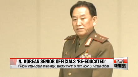 N. Korea executes vice premier for anti-revolutionary crimes