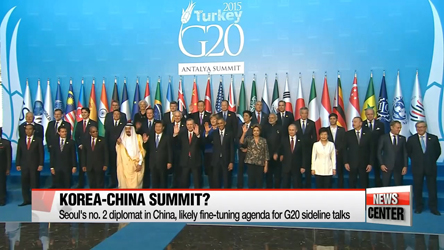 Seoul's no. 2 diplomat visiting China, likely fine-tuning agenda for G20 sideline meeting