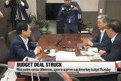 Rival political parties strike deal over multi-billion dollar extra budget