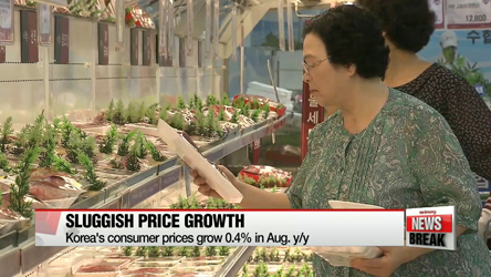 Korea's consumer prices grow 0.4% in August y/y