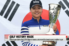 Korea's Chun In-gee posts new major record of 21 under at Evian Championship
