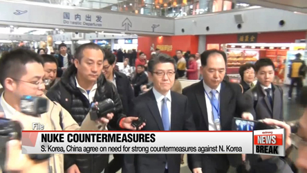 S. Korea, China agree on need for strong countermeasures against N. Korea