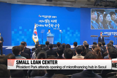 President Park attends opening of microfinancing hub in Seoul