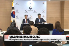 Gov't plan to see Hanjin's stranded cargo mostly unloaded by Oct.