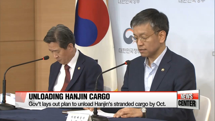 Korean gov't plans to complete unloading cargo on Hanjin ships by end of next month