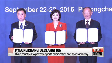 Sports ministers of Korea, China, Japan vow to boost cooperation and exchanges