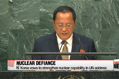 N. Korea vows to strengthen nuclear capability in UN address