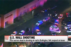 Five dead in shooting at mall in Burlington, WA; suspect on loose