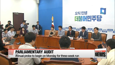 Parliamentary audit scheduled to begin Monday