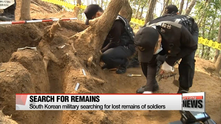 Korean military still searching for 12,000 Korean War soldier remains
