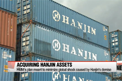 Hyundai Merchant begins work to acquire key assets of Hanjin