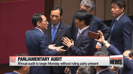 First parliamentary audit of 20th Nat'l Assembly to start Monday