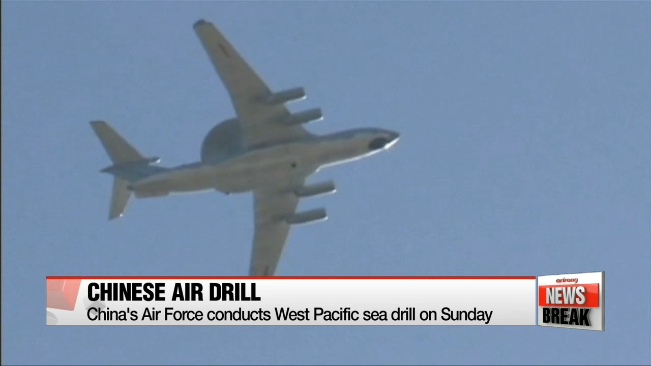 China's Air Force conducts West Pacific sea drill