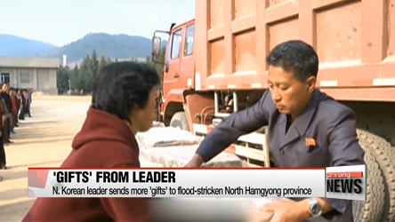 N. Korean leader sends more 'gifts' to flood-stricken North Hamgyong province