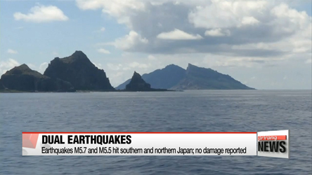 Earthquakes M5.7 and M5.5 hit northern and southern Japan