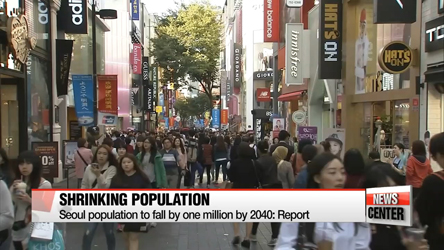 Seoul's population to drop by one million by 2040: Report