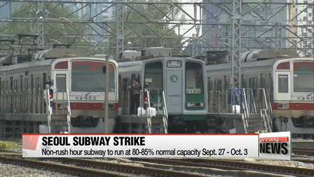 Korea's subway, railway workers strike against performance-based pay