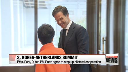 President Park holds summit with Dutch PM Rutte