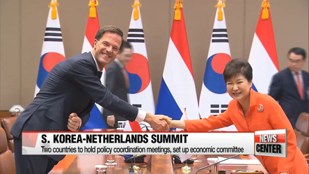 S. Korea, Netherlands upgrade bilateral relations to comprehensive partnership